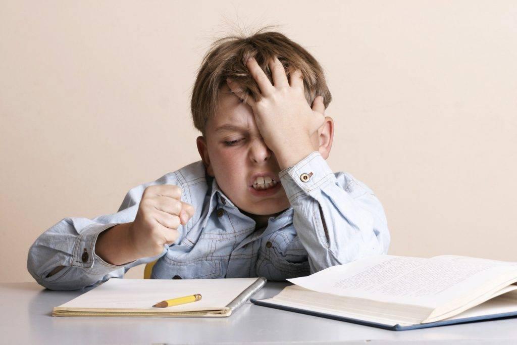 Ребенок ленится. что делать? | портал об образовании newtonew