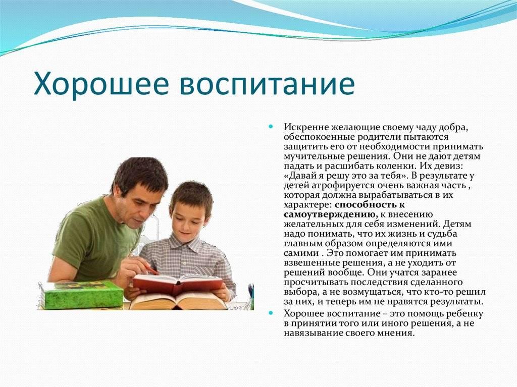 Как воспитать сына без отца, чтобы он не вырос маменькиным сынком или тираном