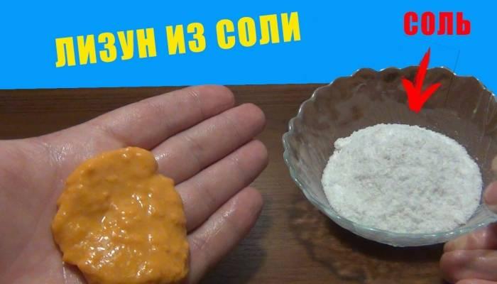 Слайм из легкого пластилина своими руками: ингредиенты и рецепты