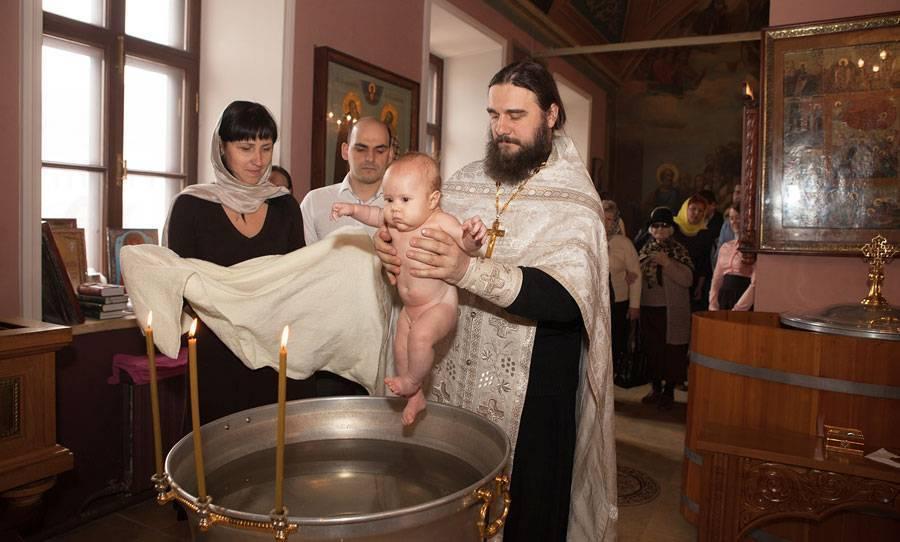 Таинство крещения ребенка и взрослого: суть, правила, как проходит