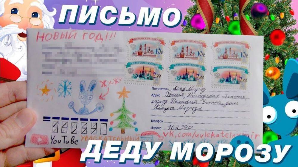 Почта деда мороза, великий устюг. заказать и отправить письмо, почтовый адрес, где находится, фото, видео, отзывы, как добраться – туристер.ру