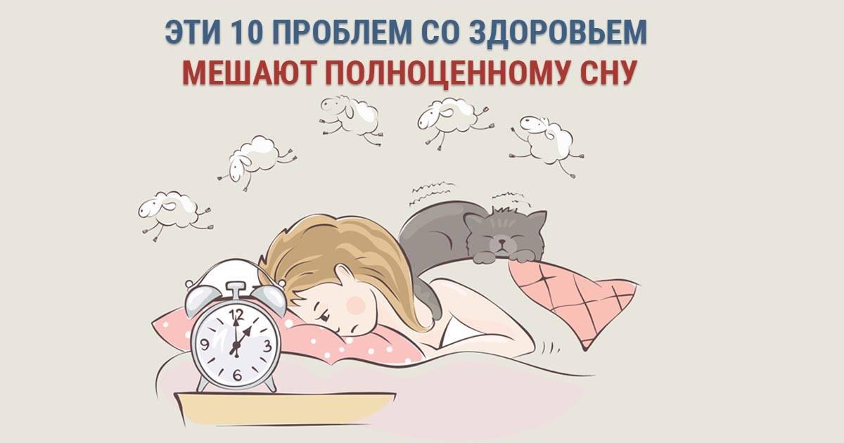 Куда правильно спать головой — все секреты здорового сна