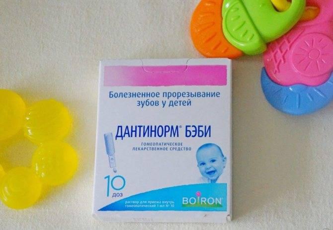 Зубная боль — как лечить и куда обращаться с острой зубной болью