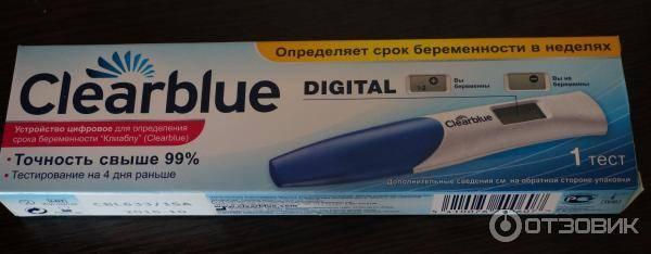Цифровой тест на беременность