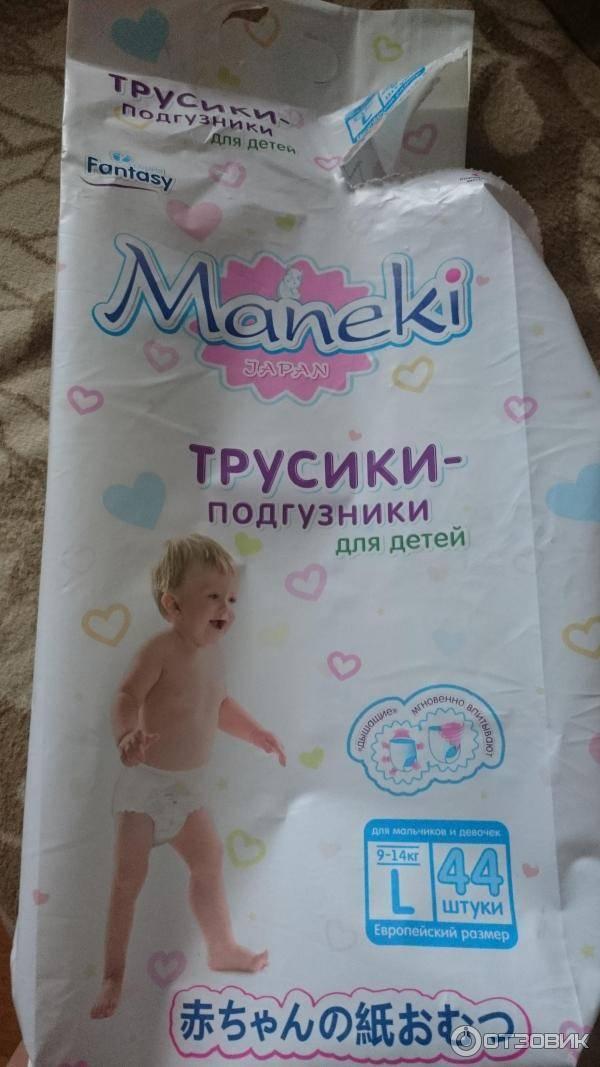 Детские подгузники: как выбрать лучшие?     материнство - беременность, роды, питание, воспитание