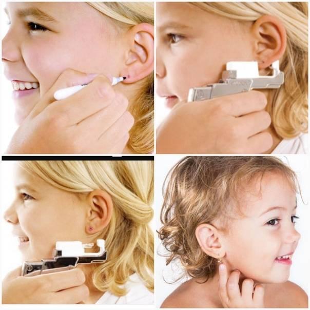 Прокалывать ли ушки ребенку в раннем возрасте плюсы минусы