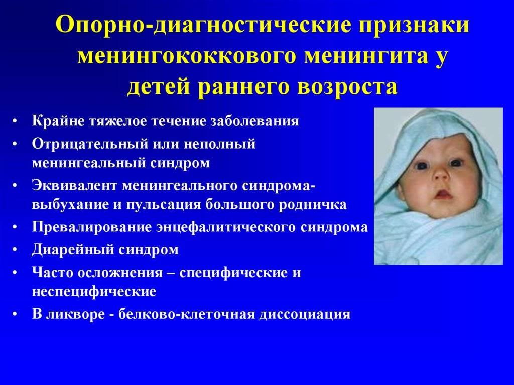 Психомоторное развитие ребенка: оценка и особенности. диагностика и лечение задержки психомоторного развития детей.