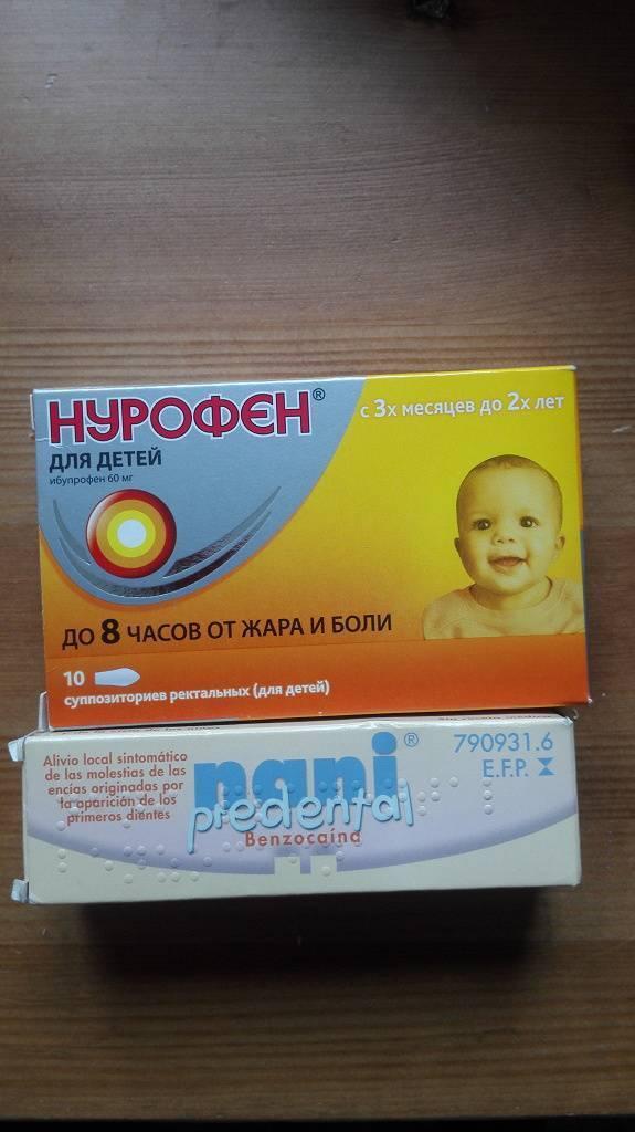 Кашель при прорезывании зубов у детей - влажный и сухой | мнение доктора комаровского