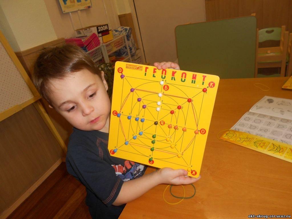 Умным детям — умные игрушки: квадрат воскобовича