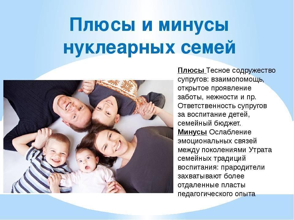Разница между детьми 3 года: плюсы и минусы воспитания детей