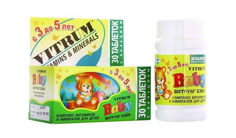 Выбираем витамины для детей