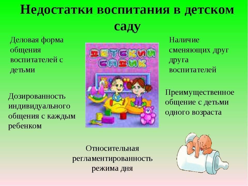 Разница между детьми 2 года: особенности воспитания, советы психологов, отзывы мам