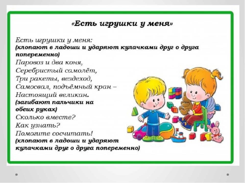 Пальчиковая гимнастика: игры для детей 1, 2, 3, 4, 5, 6, 7 лет, для дошкольников, для малышей, 1 класс, семья, мы делили апельсин