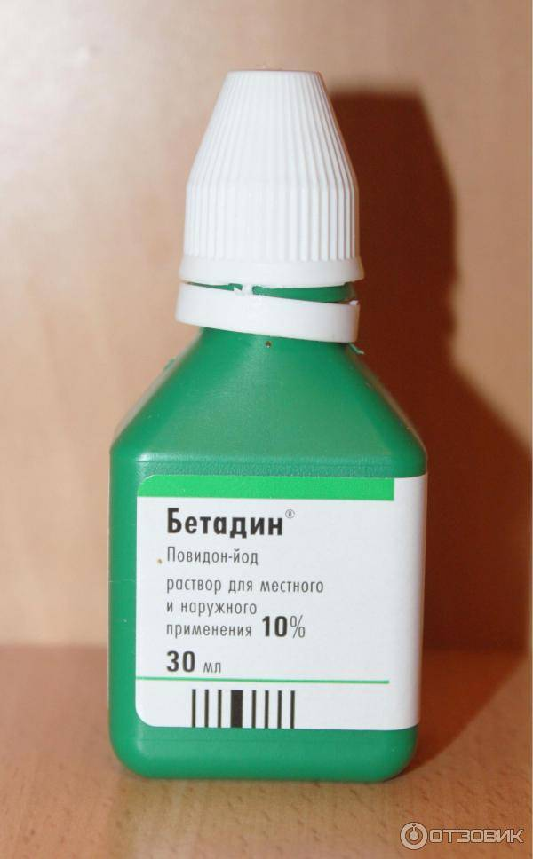 Бетадин® (betadine®)