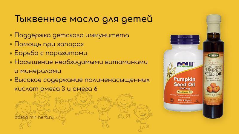 Льняное масло ребенку: с какого возраста, показания к применению, дозировки - parentchild.ru