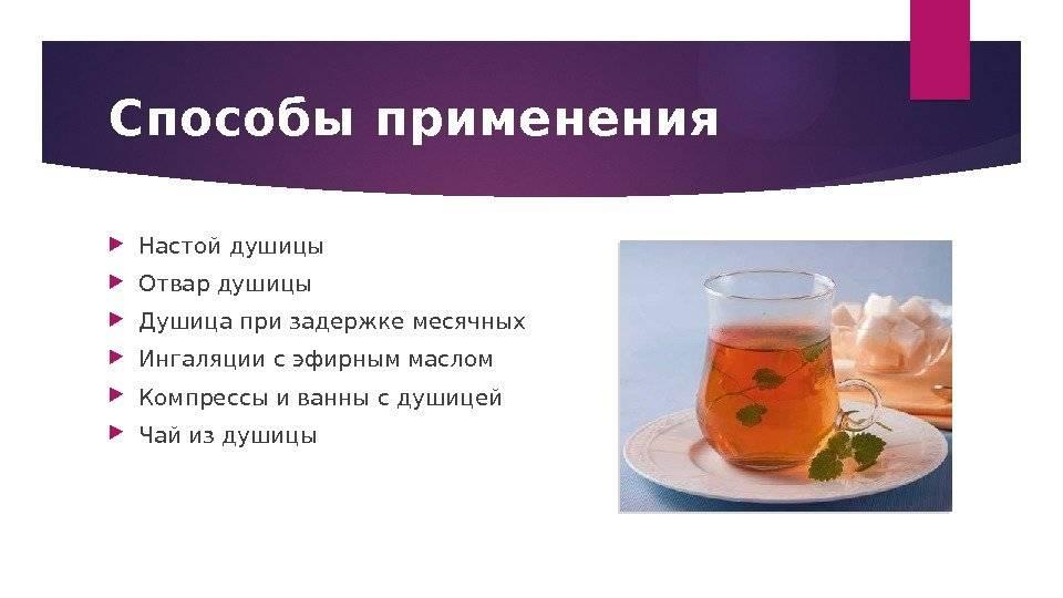 Чёрный чай при беременности: можно ли пить | компетентно о здоровье на ilive