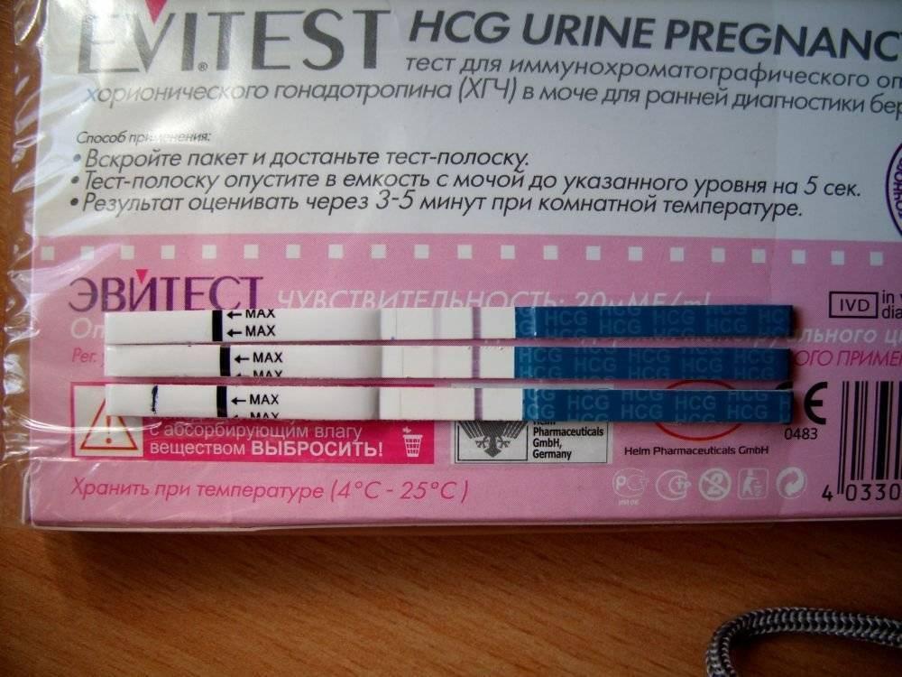 Положительный тест на беременность: когда результат врет