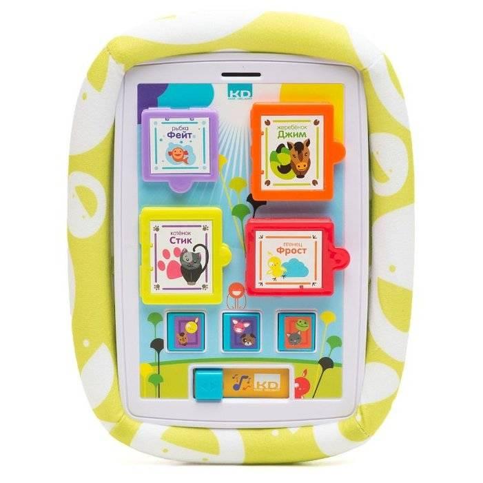 Детский игрушечный планшет