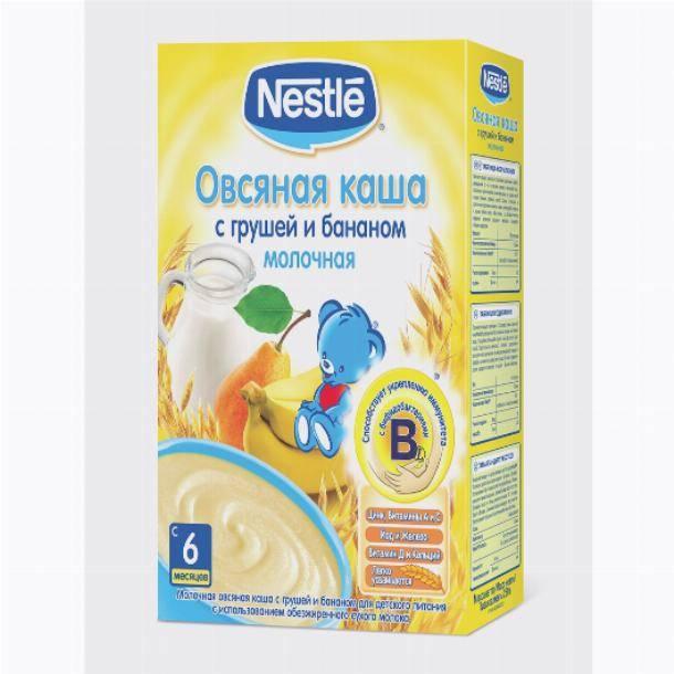 Козье молоко грудным детям: можно ли давать и когда