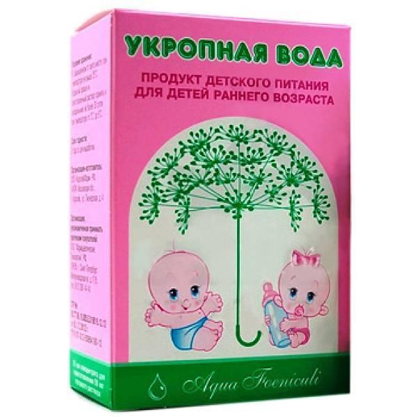 Укропная водичка для новорожденных. инструкция по применению в домашних условиях укропной воды от коликов   семья и мама