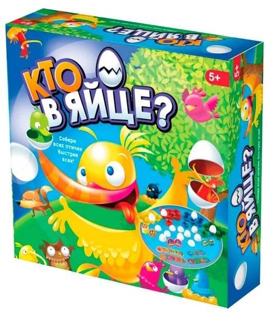Лучшие настольные игры для детей