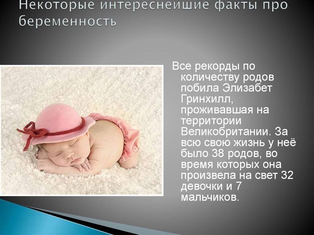 Факты о родах, которые нужно знать будущей маме