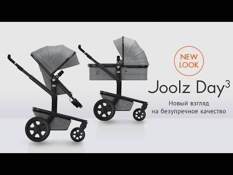 Компактная коляска joolz aer: подробный обзор   аналогий нет