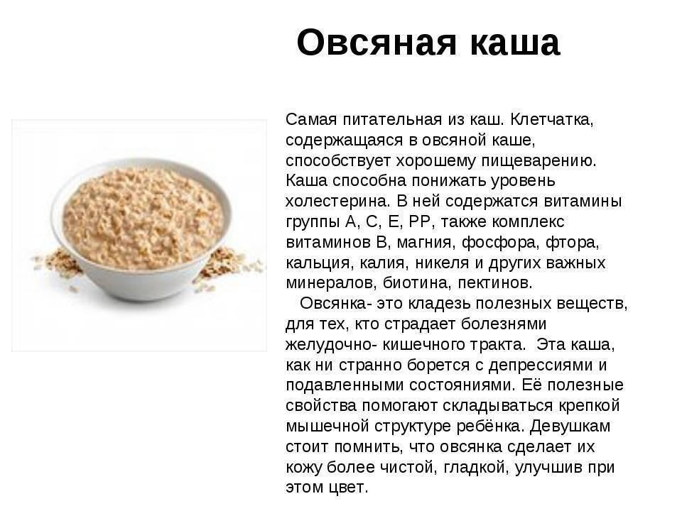 Как правильно варить кашу для годовалого ребенка: какие каши можно вводить детям с 1 года, сколько времени варить каши на молоке и воде? вкусные и полезные рецепты приготовления каш для годовалых детей | qulady