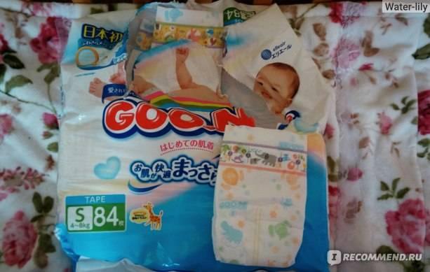 Японские подгузники goon для новорожденных