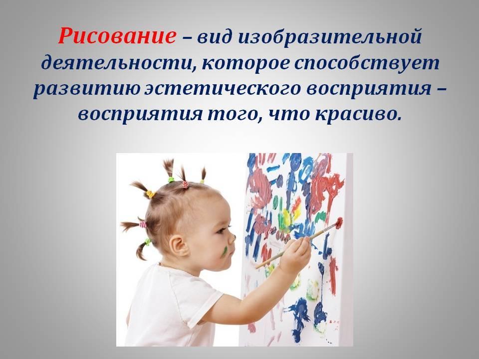 Развитие творческих способностей у детей дошкольного возраста: характеристика, методики развития