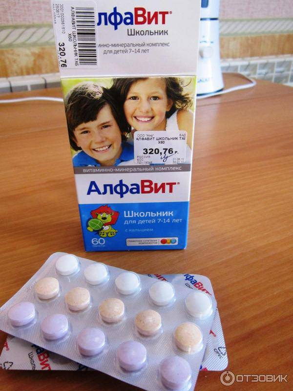 Лучшие витамины для детей 7 лет