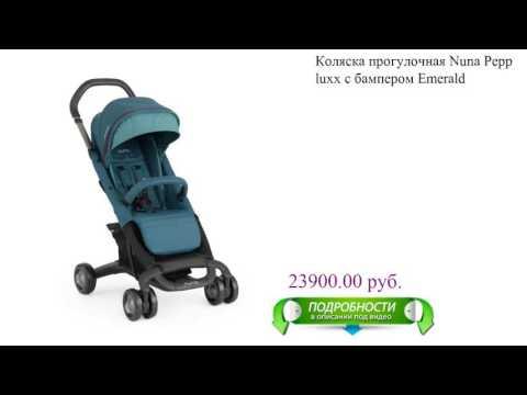 Коляска viki (20 фото): прогулочная детская коляска-трость 1201h, отзывы