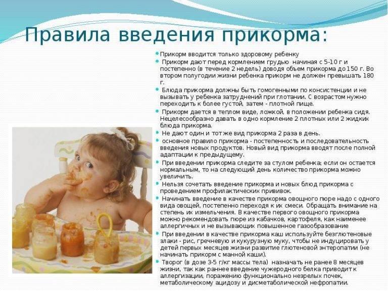 Настой из чернослива от запора для грудничков medistok.ru - жизнь без болезней и лекарств medistok.ru - жизнь без болезней и лекарств