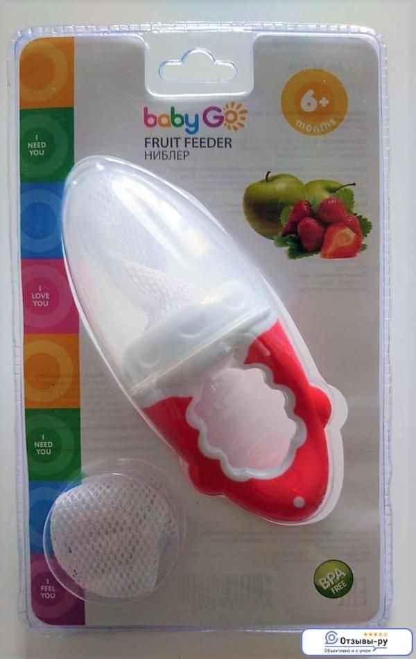 Ниблер, что это и с чем его едят: как выбрать лучшую сеточку для кормления грудничка фруктами