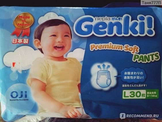 Подгузники genki (16 фото): японские трусики и памперсы размера xl, отзывы