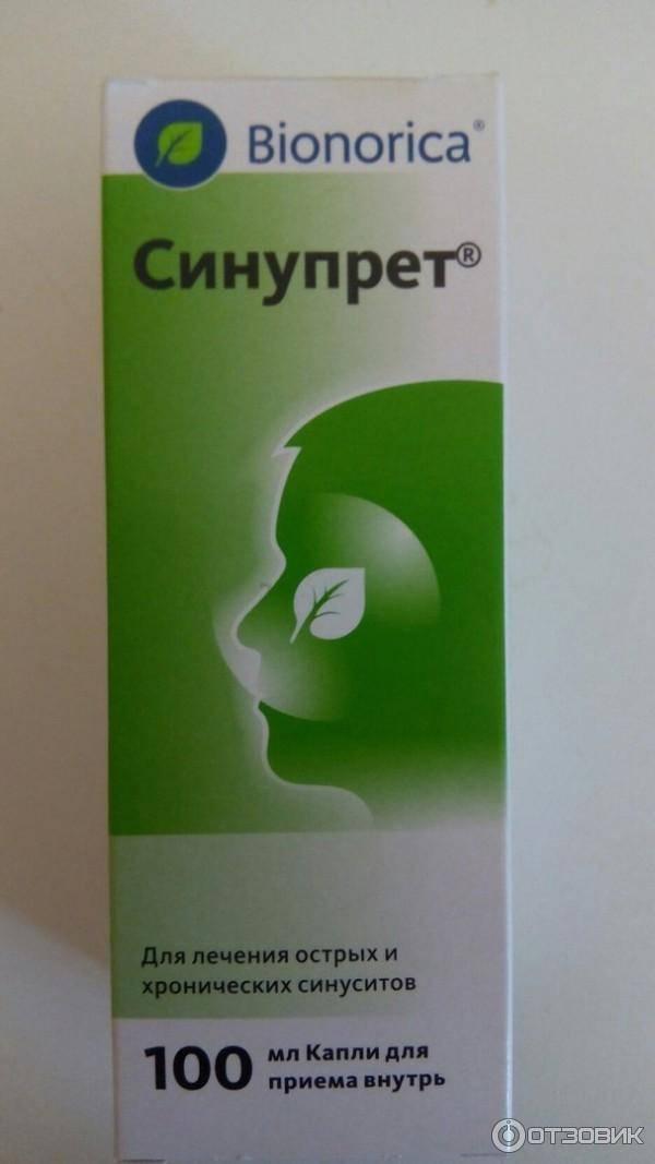 Лечение насморка при аденоидах