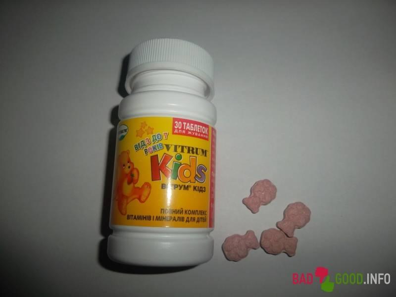 Витамины «джунгли» для детей