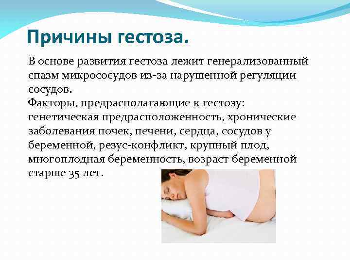 Цистит: симптомы, диагностика, лечение и профилактика