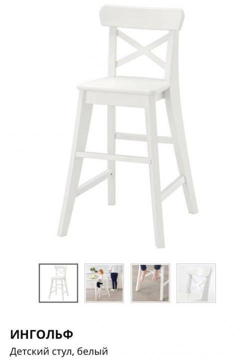 Стульчик для кормления ikea (51 фото): детский складной высокий стул, плюсы обеденного варианта для ребенка, размеры и отзывы