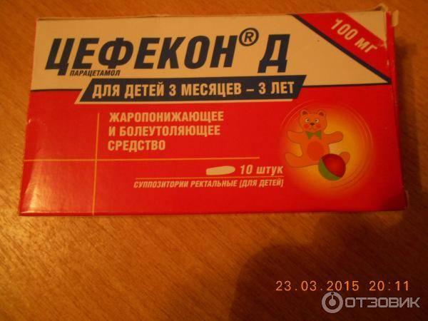 Жаропонижающее средства для детей: когда и какие детские жаропонижающие можно давать   ринза®