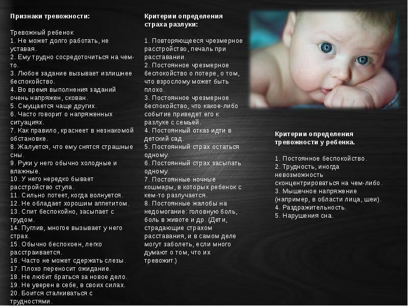 Беспокойный грудничок: что делать с истериками новорожденного