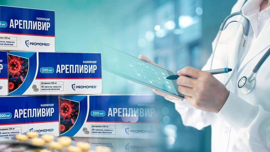 Арепливир: инструкция по применению, цена, отзывы, лечение коронавируса - medside.ru