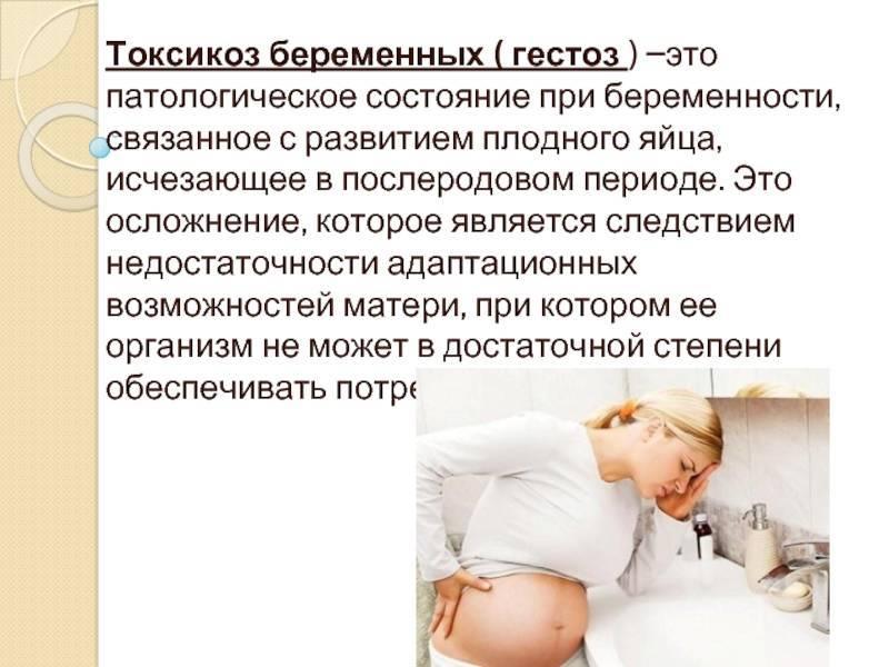 """«гестоз и беременность: решаем проблему»  (ж-л """"my baby"""",  №10, автор а.с.курганников, акушер-гинеколог, специалист по ультразвуковой  диагностике)"""