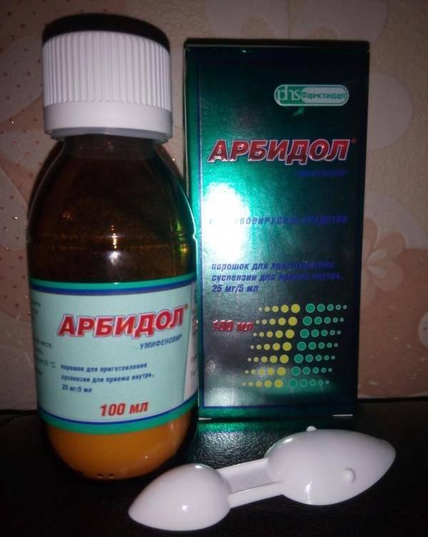 Арбидол детский - купить, цена в аптеках, аналоги, отзывы, инструкция по применению - поиск лекарств