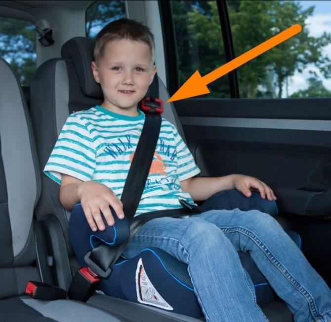 Бустер для ребенка в машину: особенности, виды и отзывы
