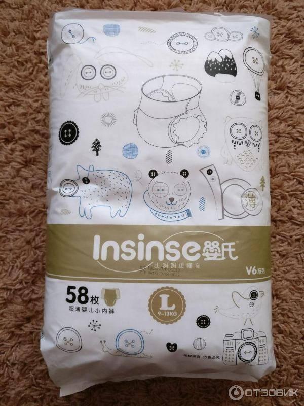 Особенности подгузников Incense