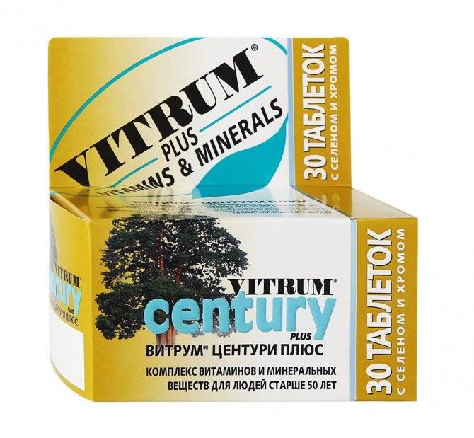 Витамины витрум для детей: применение, отзывы, цены