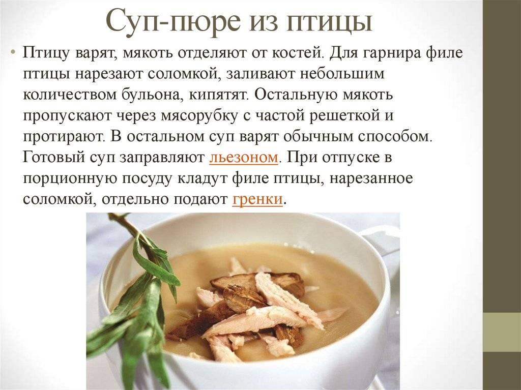 Как приготовить рыбный суп для ребенка 1 года