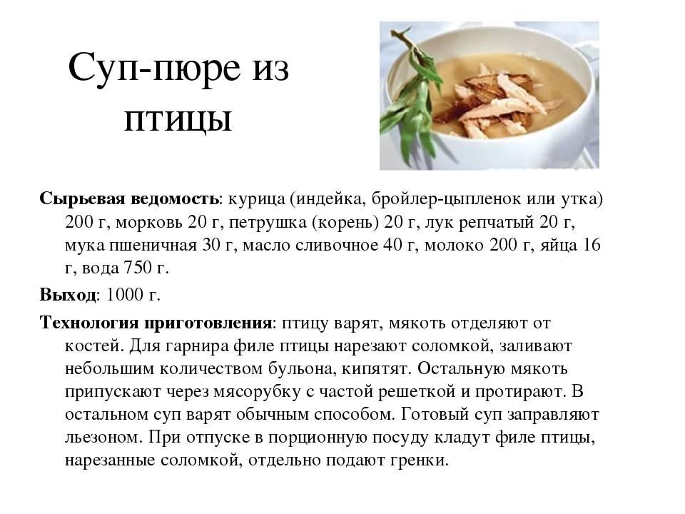 С какого возраста можно давать треску и ее печень детям? как сварить суп и сделать тефтели, филе