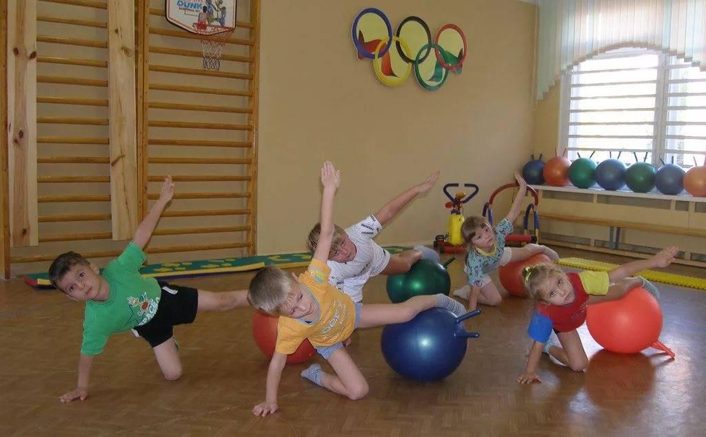 Эффективная лечебная физкультура (лфк) для детей